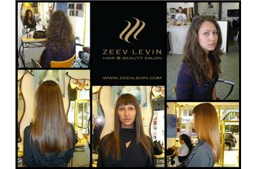выпрямления волос Зеэв Левин